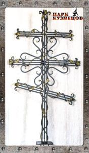 Крест арт.2020-1