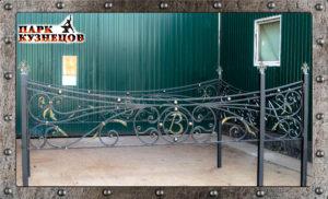 Ограда  арт.2020-84