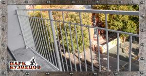 Балкон арт.2020-110