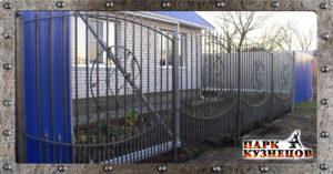 Забор с калиткой арт.2020-118