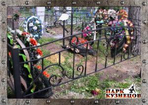 Ограда ОР-15 арт.2020-41