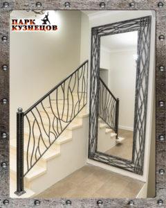 Зеркало арт.2020-116