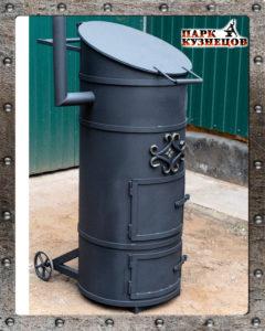 Печь для мусора арт.2020-131