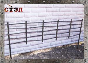 Ограждение Огр-42