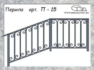 Эскиз перила арт. П-15