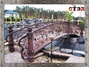 Мост  кованый (2016год)