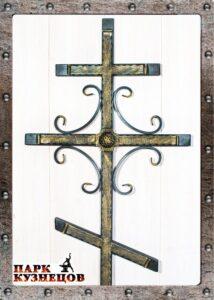 Крест арт.ОР-55, размер 1500х720мм
