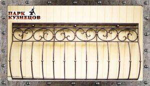 Балкон Б-25