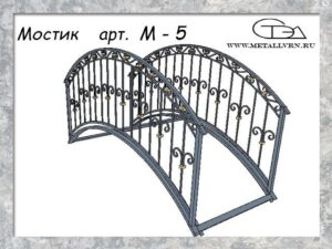 Эскиз мостика арт. М-5