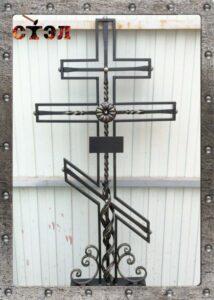 Крест 2016год