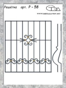 Эскиз решетки арт. Р-58