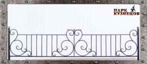 Ограда арт.ОР-241