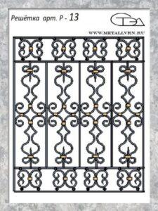 Эскиз решетки арт. О-13