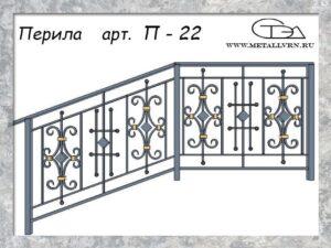 Эскиз перила арт. П-22