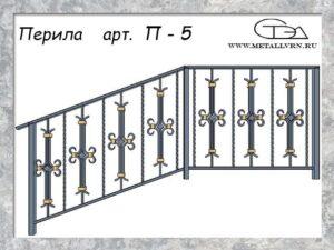 Эскиз перила арт. П-5