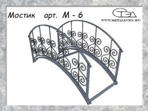 Эскиз мостика арт. М-6