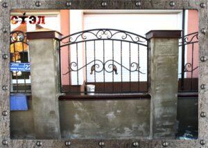 Забор (2017год)