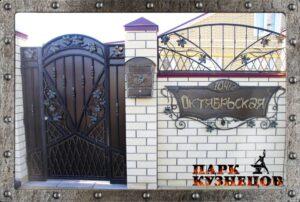 Ворота, калитка арт. 2018-66
