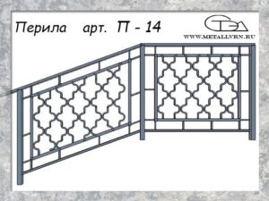 Эскиз перила арт. П-14