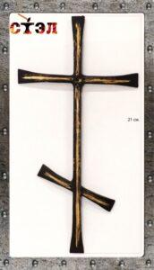 Крест на памятник (2017год)