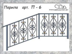Эскиз перила арт. П-7