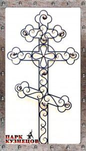 Крест арт. ОР-71, размер 2200х1200мм