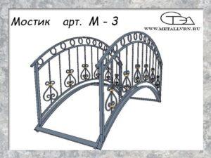 Эскиз мостика арт. М-3