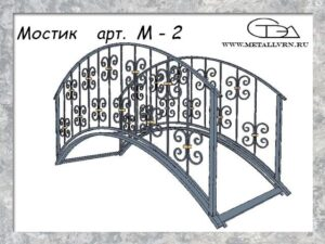 Эскиз мостика арт. М-2