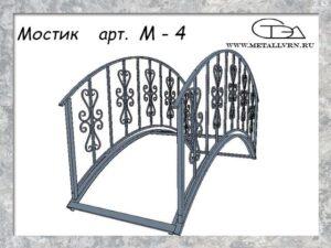 Эскиз мостика арт. М-4