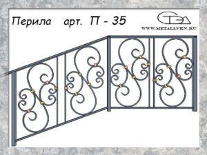 Эскиз перила арт. П-35