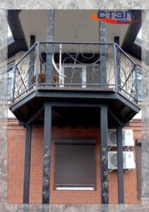 Балкон (2013 год)