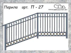 Эскиз перил арт. П-27