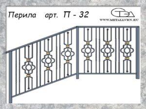 Эскиз перила арт. П-32