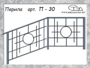 Эскиз перила арт. П-30