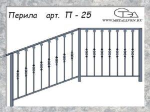 Эскиз перила арт. П-25