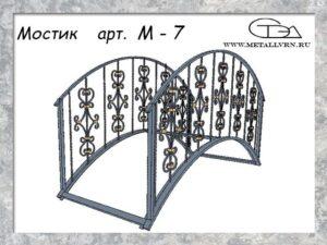 Эскиз мостика арт. М-7